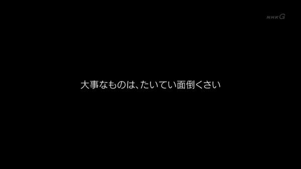 宮崎駿「大事なものは、たいてい面倒くさい」